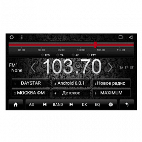 Daystar DS-7002HD KIA Soul 2014+